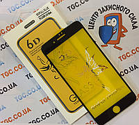 Защитное стекло Premium 6D для iPhone 8 Plus black