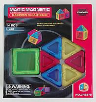 Конструктор Магнитный 14 дет. В коробке JH6870