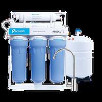 Фильтр обратного осмоса Ecosoft Absolute с помпой на станине(MO550PSECO)