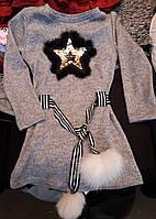 """Теплое платье """"Звезда"""" пайетки от производителя, фото 1"""