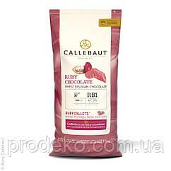 Шоколад Callebaut Ruby RB1 10 кг