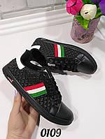 Кеды женские черные, удобные, легкие, женская спортивная обувь