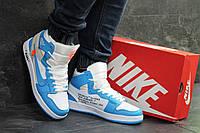 Зимние мужские кроссовки Nike Air Jordan 1 Retro  голубые с белым