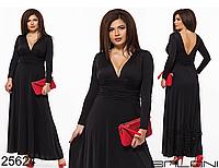 Красивое длинное вечернее платье фабрика Украина Balani большой размер 50-58