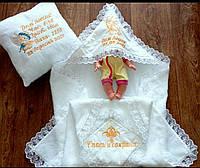 Крыжма махровая для крещения именная., фото 1