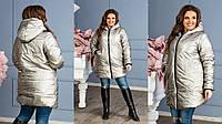 Женское зимнее пальто  РО5145 (бат), фото 1