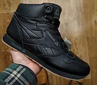 Зимние мужские ботинки кроссовки в стиле Reebok Classic на меху (размеры в описании)