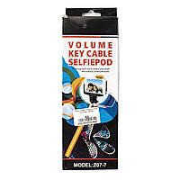 Селфі Палка Monopod  jStar / Монопод для смартфонов и iPhone