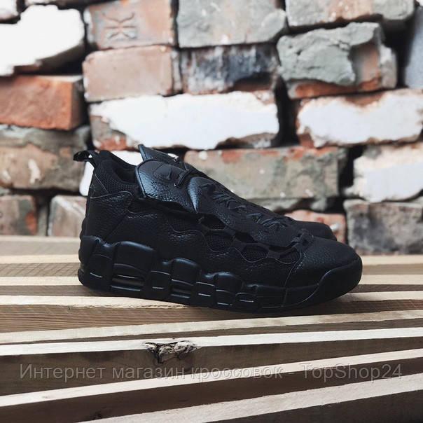 Кроссовки Nike Air More Money triple black (реплика А+++ )