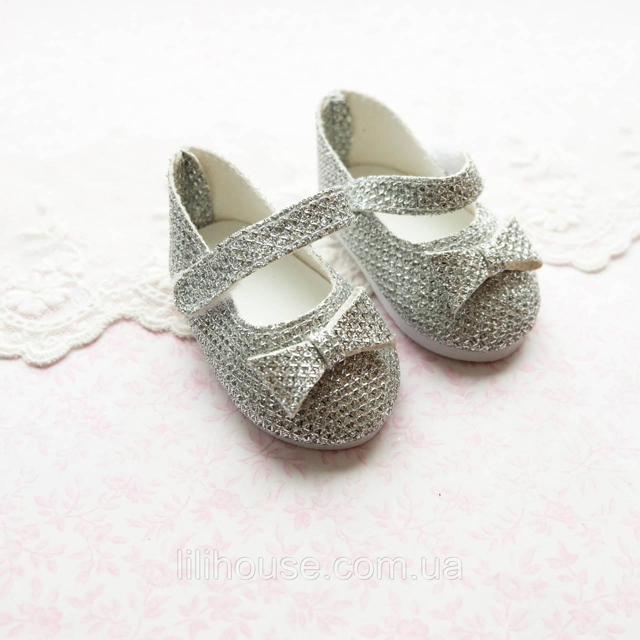 Обувь для кукол Туфельки Фактура 7*3.5 см СЕРЕБРО