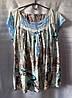 Пижама с бабочками/ кружевом коттоновая женская батальная (XL/48)