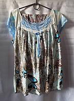 Пижама с бабочками/ кружевом коттоновая женская батальная (XL/48), фото 1