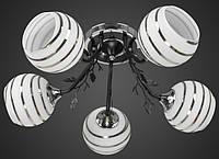 Люстра 5 ламп AR-004560 припотолочная, фото 1