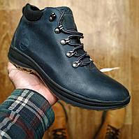 Зимние мужские ботинки мягкая кожа в стиле Timberland синие