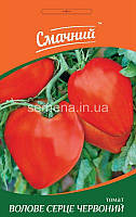 Насіння Томат Волове серце червоне  0,2 г