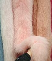 Меховая опушка из шкуры (спина) песца нежно-розовая 80 см