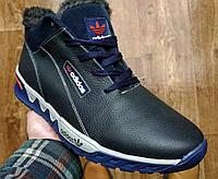 Зимние мужские ботинки кроссовки в стиле Adidas кожаные