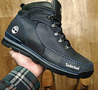 Зимние мужские ботинки в стиле Timberland синие толстая кожа