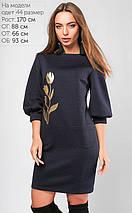 Женское платье из фактурного трикотажа (3173 lp), фото 2