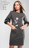 Женское платье из фактурного трикотажа (3173 lp)