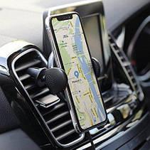 Держатель в авто Momax Wireless Car Charger (CM8D) EAN/UPC: 4894222051959, фото 2