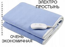 Электро простынь, электрическая, приятная на ощюпь, электро, простынь, экономная, двух, местная, спальная