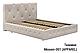 Ліжко двоспальне у м'якій оббивці Хлоя / Кровать двуспальная в мягкой обивке Хлоя, фото 3
