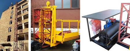 Высота подъёма Н-99 метров. Мачтовый-Строительный Подъёмник для отделочных работ ПМГ г/п 1000кг, 1 тонна., фото 2