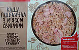 Каша пшеничная со свининой 350г, фото 2