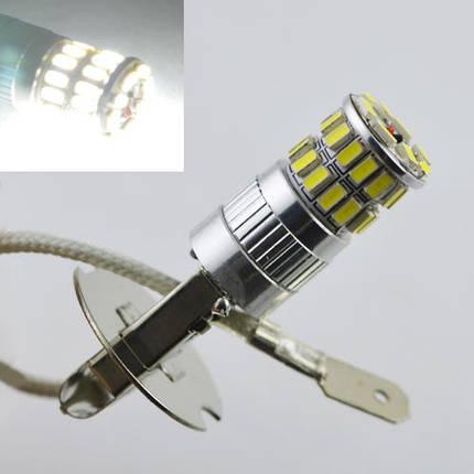 Светодиодная лампа в ПТФ SLP LED под цоколь H3  36 светодиодов типа  3014/ 9-30 В. Белый, фото 2