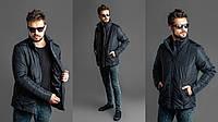Мужская зимняя стильная куртка  РО1174, фото 1
