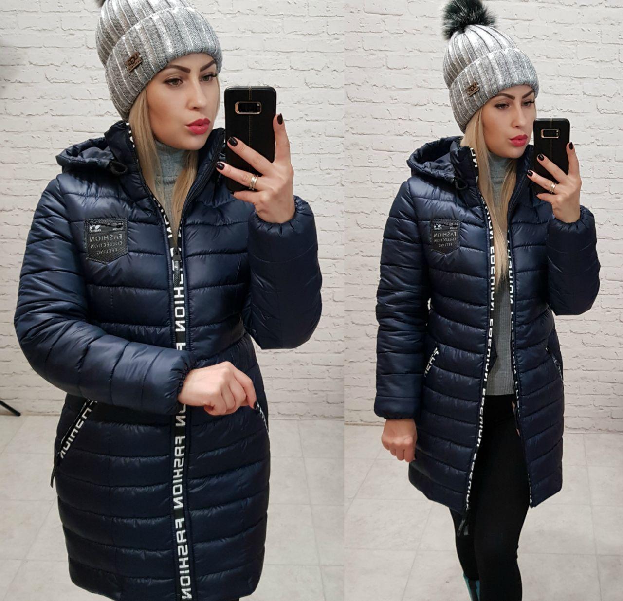 Куртка Зима, модель 212/2, цвет - темно синий глянцевый