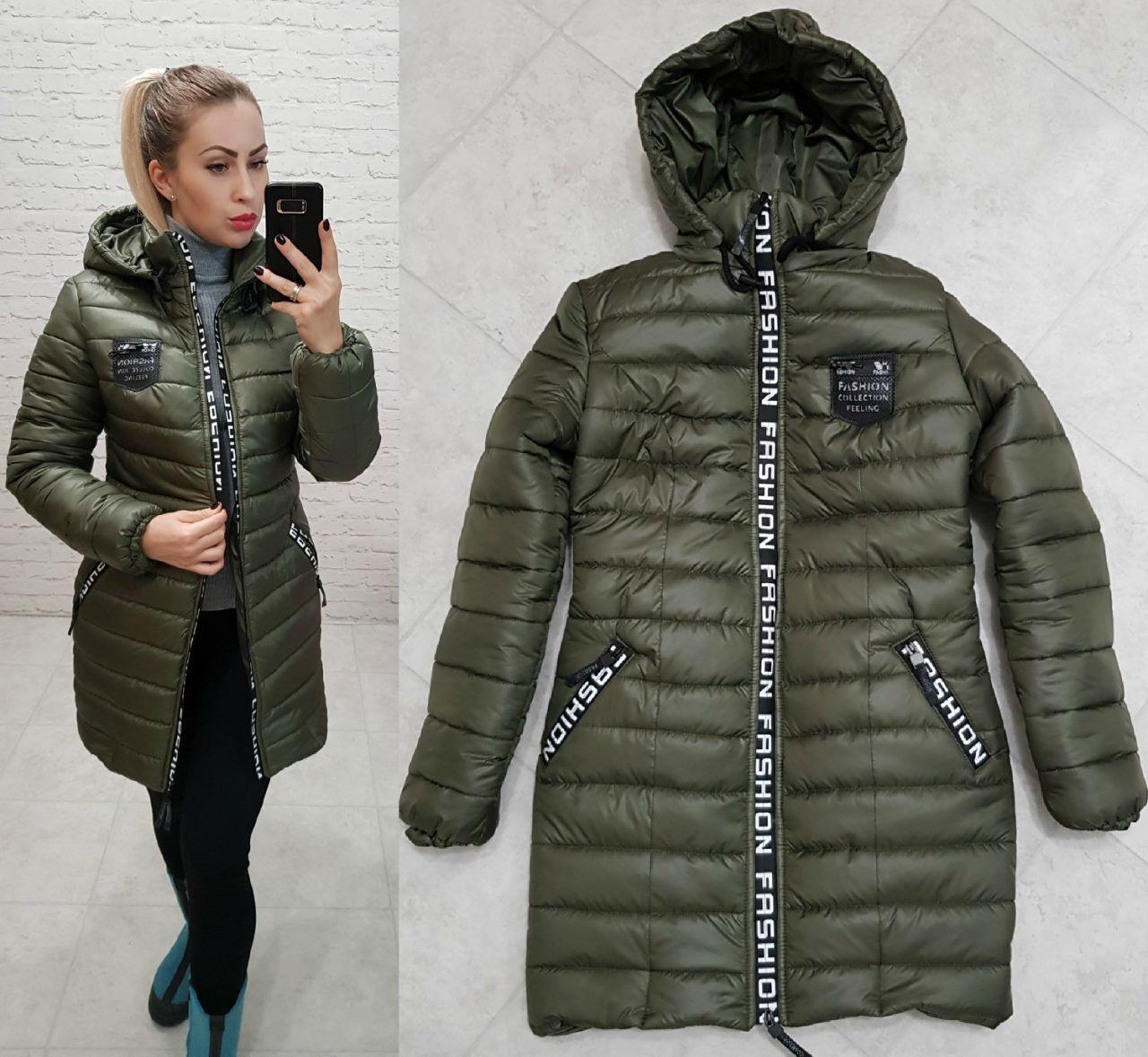 Куртка Зима, модель 212/2, цвет - хаки глянцевый