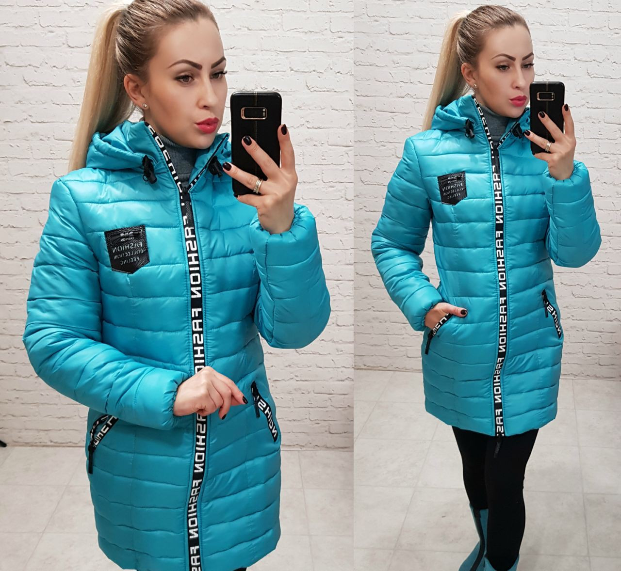 Куртка Зима, модель 212/2, цвет - бирюза глянцевая