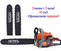 Бензопила Свитязь БП 45-18/2! Проверенное Качество!Отличная цена!, фото 1
