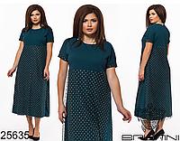 Красивое длинное вечернее платье фабрика Украина Balani большой размер 50-60