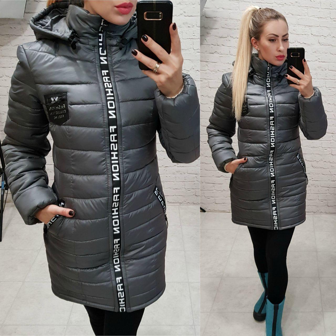 Куртка Зима, модель 212/2, цвет - серый глянцевый