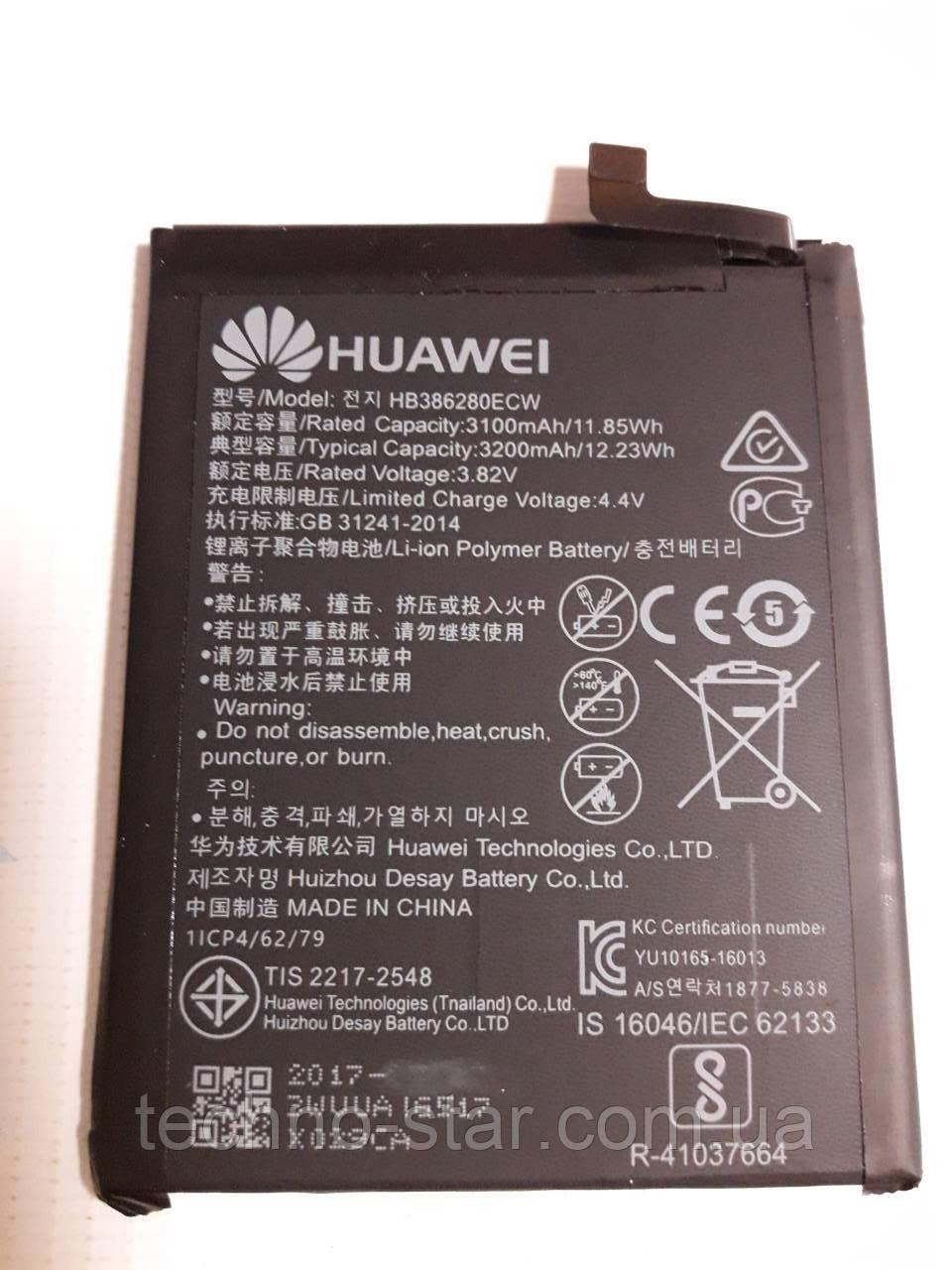 Оригинальный аккумулятор (АКБ, батарея) HB386280ECW для Huawei P10 | Honor 9 3200mAh