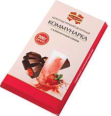 Элитный шоколад горький десертный Коммунарка с клубничным соком 200г(Беларусь), фото 2