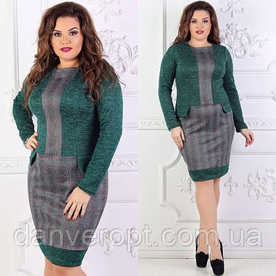 5c429afc2e6 SALE Платье женское модное стильное размер 50-56