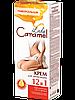 Крем для депиляции 12 в 1 - Lady Caramel 200ml