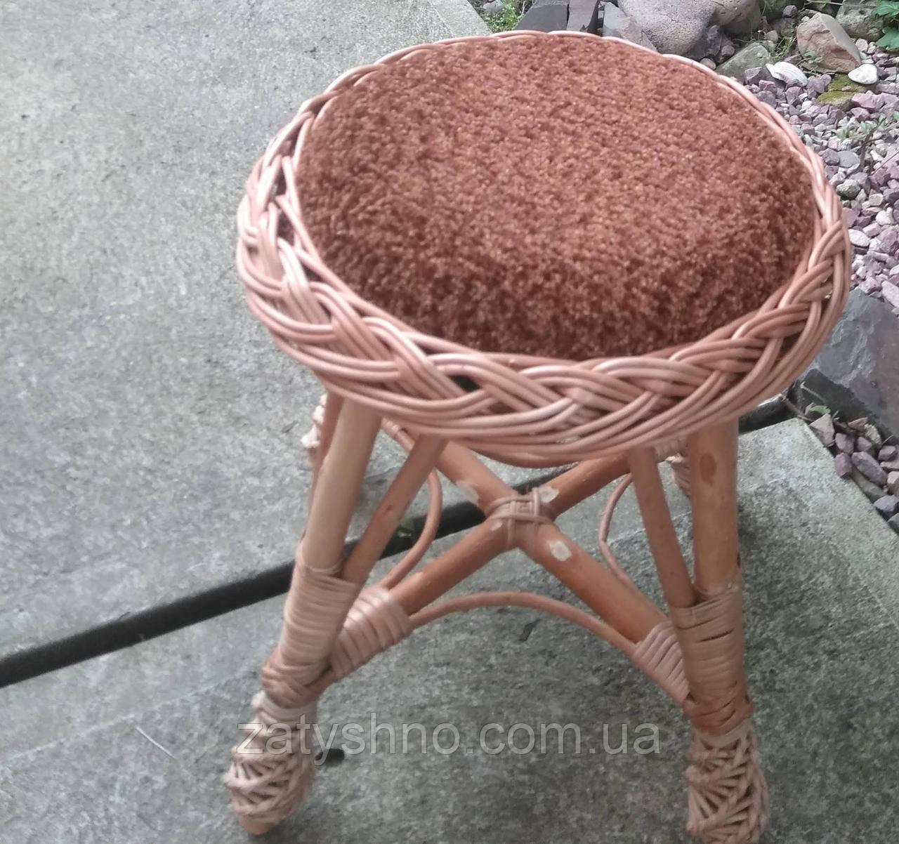 Табурет маленький плетеный