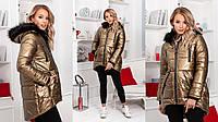 Зимняя женская куртка №2216 (р.42-46) \ золото, фото 1