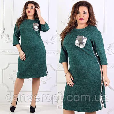 bb88da51539 Платье женское модное стильное с карманом размер 50-56