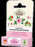 Защитная гигиеническая помада с маслом шиповника и ростками пшеницы - Зеленая Аптека