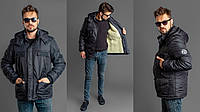 Мужская стильная куртка  РО1152, фото 1