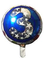 """Шарик фольгированный круглый """" Тройкаа синяя """" диаметр 45 см."""