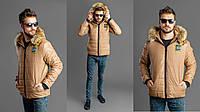 Мужская модная куртка  РО1150, фото 1