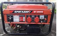 Бензиновый генератор Бригадир БГ-2500 (станция, электростартер 2.8 кВт