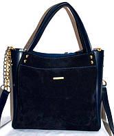 """Женская сумка качественная """"B.Elit"""" замшевая, синяя, 059192, фото 1"""